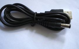 USB Power Kabel 5,5/2.1 mm DC
